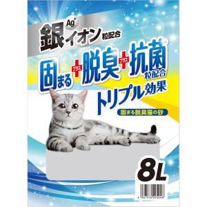 アイリスオーヤマ matsukiyo 固まる脱臭猫の砂 8L