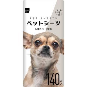 matsukiyo ペットシーツ 薄型 レギュラー 140枚の画像