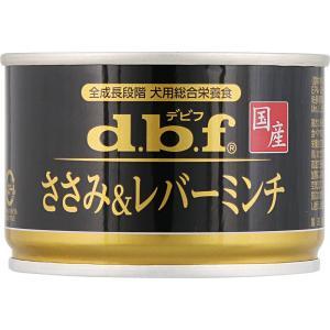 デビフペット ささみ&レバーミンチ 150gの関連商品8