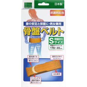 オカモト 骨盤ベルト S|matsumotokiyoshi