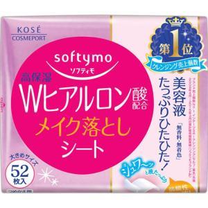 コーセー ソフティモ メイク落としシート(ヒアルロン酸) つめかえ 52枚 matsumotokiyoshi