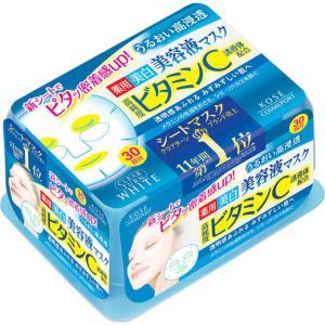 コーセー クリアターン エッセンスマスク(ビタミンC) 30回分 (医薬部外品)|matsumotokiyoshi