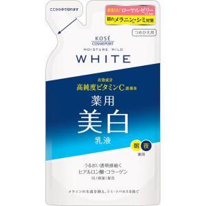 KOSEコスメポート モイスチュアマイルド ホワイト ミルキィローション つめかえ 125ml (医...
