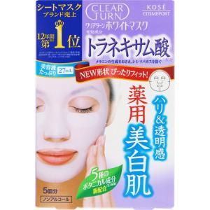 コーセー クリアターン ホワイト マスク(トラネキサム酸) 5回分 (医薬部外品)|matsumotokiyoshi