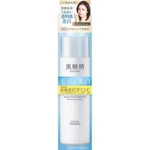 コーセー 黒糖精 プレミアム ホワイトニングローション 180ml (医薬部外品)|matsumotokiyoshi