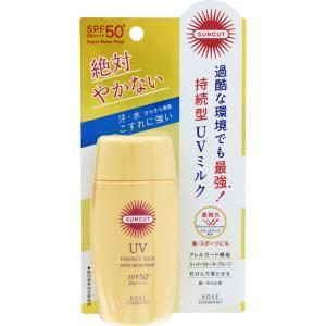 コーセー サンカット パーフェクトUV ミルク 60ml|matsumotokiyoshi