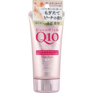 KOSEコスメポート コエンリッチ 薬用ホワイトニング ハンドクリーム もぎたてピーチ 80g (医薬部外品)|matsumotokiyoshi