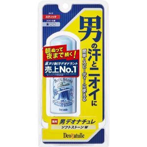 シービック デオナチュレ 男ソフトストーンW 20g (医薬部外品)|matsumotokiyoshi
