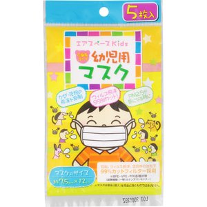 MK 不織布マスク 幼児用 5枚入|matsumotokiyoshi