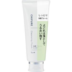 ちふれ化粧品 ちふれ 洗顔フォーム しっとりタイプ 150G|matsumotokiyoshi
