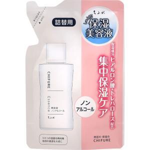 ちふれ化粧品 ちふれ 美容液 ノンアルコールタイプ 詰替用 45ML|matsumotokiyoshi
