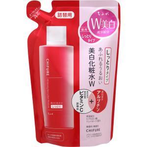 ちふれ化粧品 美白化粧水 W しっとりタイプ 詰替用 180ml