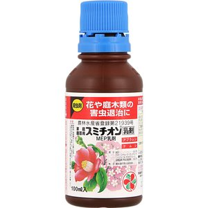 住友化学園芸 家庭園芸用スミチオン乳剤 100ml matsumotokiyoshi