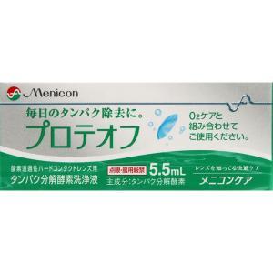 メニコン プロテオフ 5.5ml matsumotokiyoshi