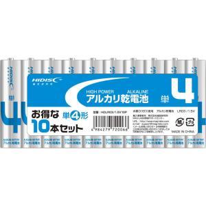 磁気研究所 アルカリ乾電池  10本パック アルカリ乾電池単4|matsumotokiyoshi