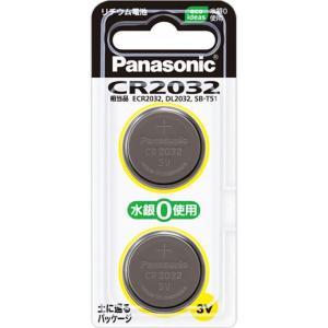 パナソニック マイクロ電池(コイン形リチウム電...の関連商品1