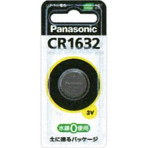 パナソニック マイクロ電池(コイン型リチウム電...の関連商品9