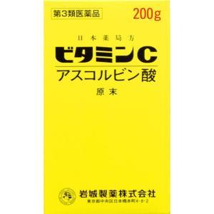 【第3類医薬品】岩城製薬 ビタミンC「イワキ」 200g