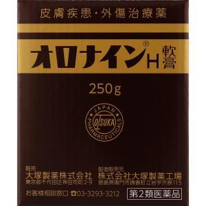 【第2類医薬品】大塚製薬 オロナインH軟膏 250G