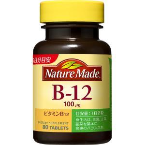 大塚製薬 ネイチャーメイド B−12 80錠