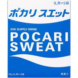 大塚製薬 ポカリスエットパウダー 1 用×5袋の関連商品3