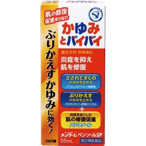 【指定第2類医薬品】近江兄弟社 近江兄弟社メンタームペンソールSP 55ml