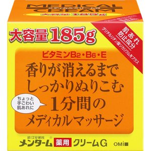 MK メディカルクリームG 185g (医薬部外品)|matsumotokiyoshi