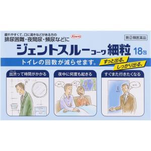 興和 ジェントスルーコーワ細粒 18H【指定第2類医薬品】|matsumotokiyoshi