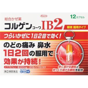 【指定第2類医薬品】興和新薬 コルゲンコーワIB2 12カプセル