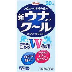 【第2類医薬品】興和新薬新ウナコーワクール30ml