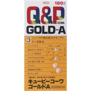 興和新薬 キューピーコーワゴールドA 180錠(医薬部外品)