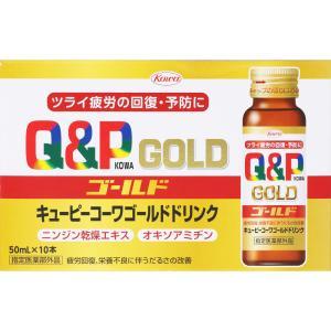 興和 キューピーコーワ ゴールドドリンク 50mL×10 (医薬部外品)