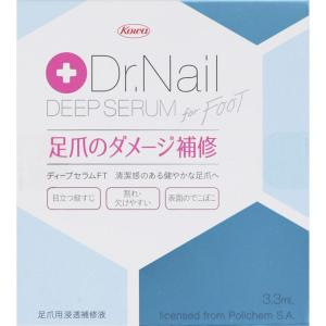 興和 ディープセラム FT 3.3ml|matsumotokiyoshi