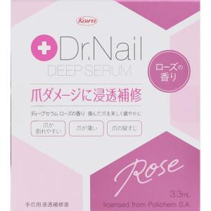 興和 Dr.Nail ディープセラムローズ 3.3ml|matsumotokiyoshi