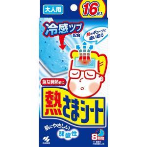 小林製薬 熱さまシート 大人用 12枚+4枚|matsumotokiyoshi
