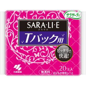小林製薬 Sara・li・e Tバックショーツ...の関連商品5