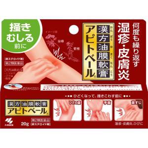 【第2類医薬品】小林製薬 アピトベール 20g