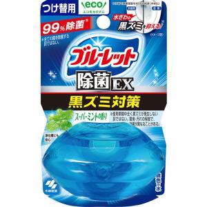 小林製薬 液体ブルーレットおくだけ除菌EX ス...の関連商品7