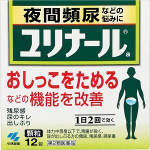 小林製薬 ユリナールa 12包【第2類医薬品】|matsumotokiyoshi