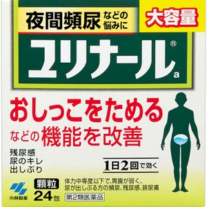 小林製薬 ユリナールa 24包【第2類医薬品】|matsumotokiyoshi