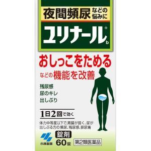 小林製薬 ユリナールb 60錠【第2類医薬品】|matsumotokiyoshi