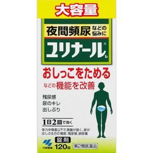 小林製薬 ユリナールb 120錠【第2類医薬品】|matsumotokiyoshi
