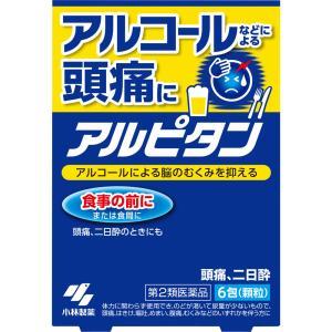 【第2類医薬品】小林製薬 アルピタン 6包