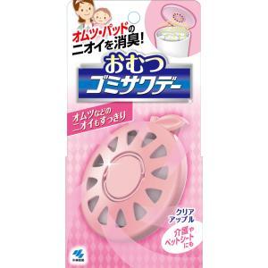 小林製薬 おむつゴミサワデー ピンク 2、7mlの関連商品3