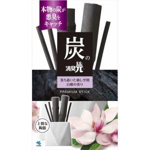 小林製薬 炭の消臭元 白檀の香り 50ml
