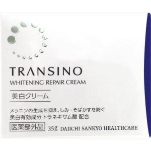第一三共ヘルスケア トランシーノ 薬用ホワイトニングリペアクリーム 35g (医薬部外品)|matsumotokiyoshi