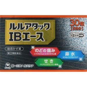 【指定第2類医薬品】MK ルルアタックIBエース 30錠
