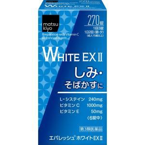 matsukiyo エバレッシュホワイトEX II 270錠【第3類医薬品】|matsumotokiyoshi
