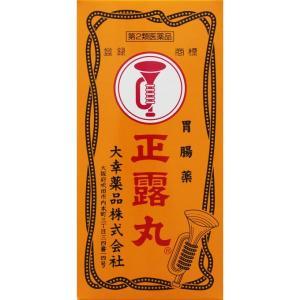 【第2類医薬品】大幸薬品 正露丸 400粒