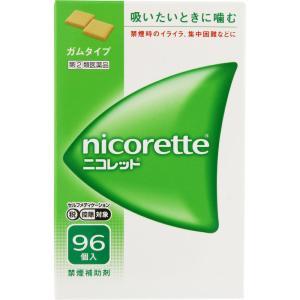 武田CH ニコレット 96個【指定第2類医薬品】|matsumotokiyoshi